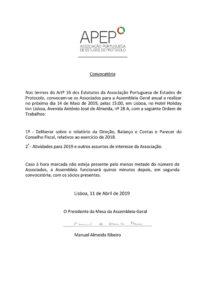 Convocatoria_AGAPOREP2019V2 (3)